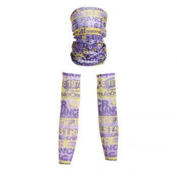 Graphic Quick Dry Cycling Mask and Arm Sleeves - PURPLE PURPLE