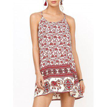 Backless Sundress with Elephant Print