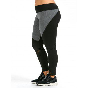 Plus Size Color Block Workout Leggings