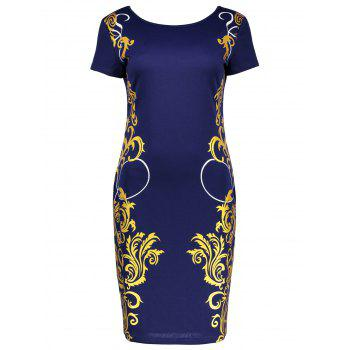 Printed Round Collar Sheath Dress