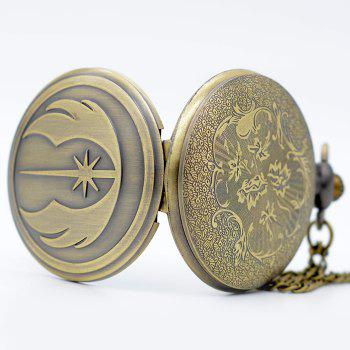 Carved Medal Vintage Analog Pocket Watch - GOLDEN