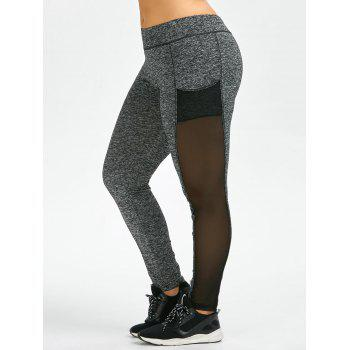 Plus Size Mesh Workout Leggings With Pockets - GRAY XL