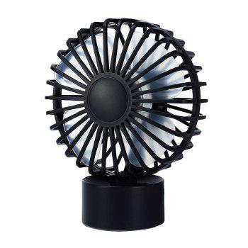 Summer Cooler USB Mute Mini Desk Fan