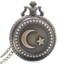Moon Star Vintage Pocket Watch