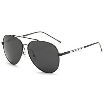 UV Protection Mirror Polarized Sunglasses