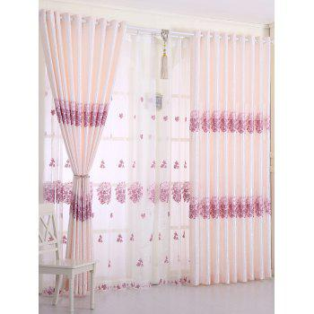 1PCS Hydrangea Print Blackout Curtain Window Screen(Without Tulle)