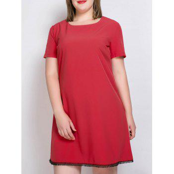 Plus Size Tassel Trim Casual Tee Shirt Dress