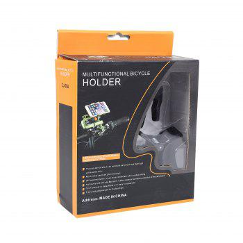 360 Degree Rotation 2 in 1 Multifunctional Bicycle Holder -  BLACK