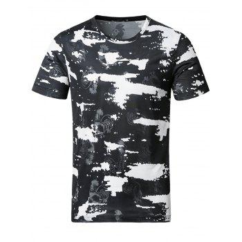 Smooth Stretchy Camouflage T-Shirt