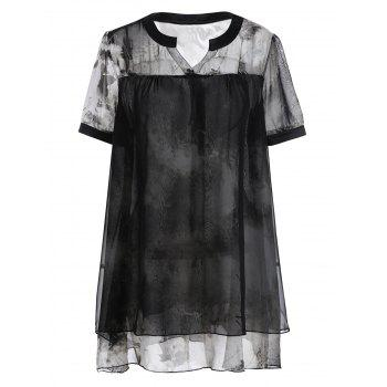Plus Size Layered Tie Dye Chiffon Swing Top