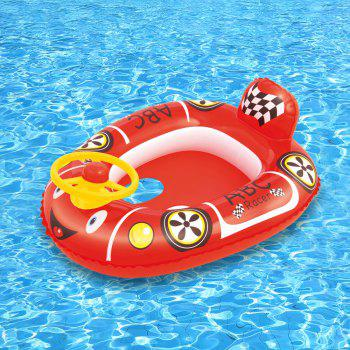 Floating Seat Boat