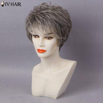 Siv Hair Short Colormix Layered Side Bang Straight Cheveux humains - multicolorcolore