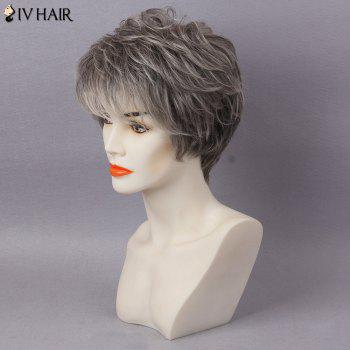 Siv Hair Short Colormix Layered Side Bang Straight Human Hair - COLORMIX