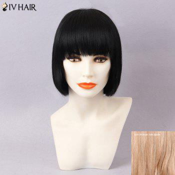 Siv Hair Short Silky Straight Bob Full Bang Human Hair Wig