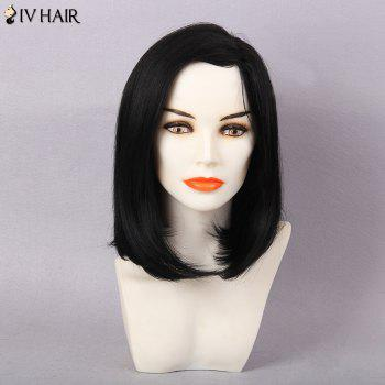 Siv Hair Side Part Medium Straight Bob Human Hair Wig