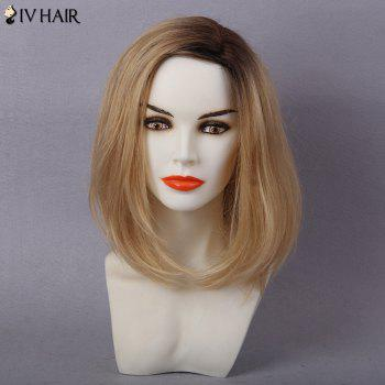 Siv Hair Colormix Shaggy Side Part Straight Bob Human Hair Wig