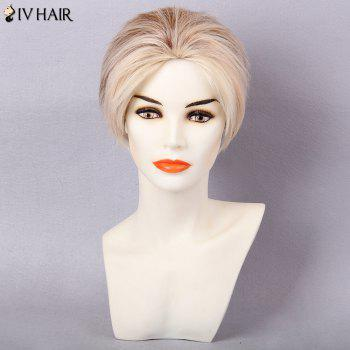 Siv Hair Short Layered Colormix Pixie Straight Human Hair Wig