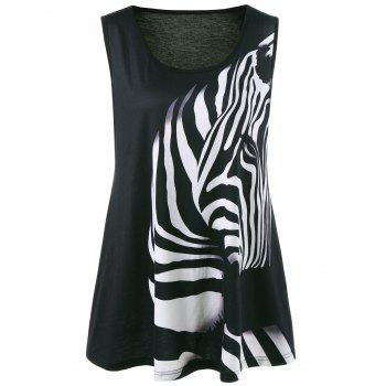 Plus Size Animal Zebra Tank Top