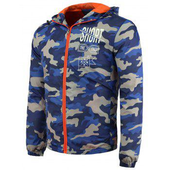Zip Front Camo Sun Protection Jacket