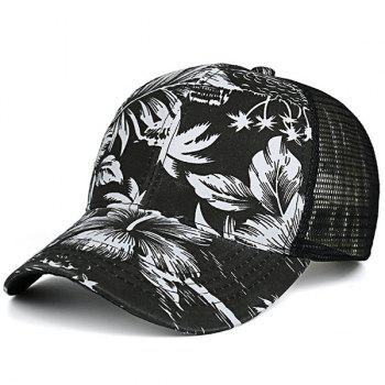 Mesh Splicing Coconut Palm Leaf Printing Hat