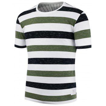 Stretchy Short Sleeve Stripe T-Shirt