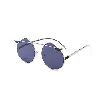 Mirror Cut Alloy Crossbar Cat Eye Sunglasses