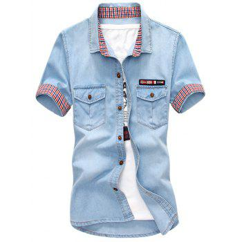 Short Sleeve Flag Patch Denim Shirt