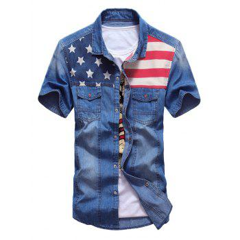 Star and Stripes Print Denim Shirt