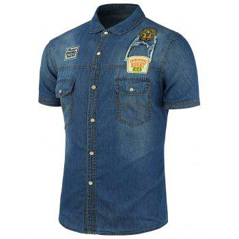 Short Sleeve Badge Design Denim Shirt