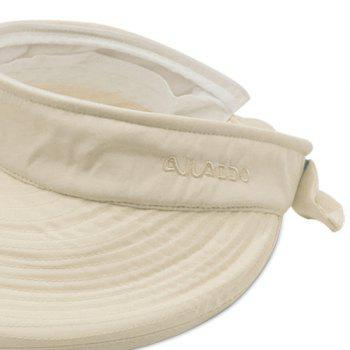 Detachable Top Wide Brim Sunscreen Visor -  LIGHT KHAKI