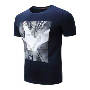 Highrise Graphic Geometric 3D Print T-Shirt - M M