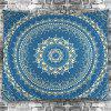 Wall Hanging Art Decor Mandala Pattern Tapestry - PURPLISH BLUE W59 INCH*L51 INCH