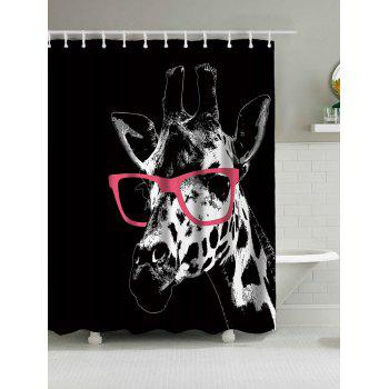 Giraffe with Glasses Waterproof Fabric Bath Curtain