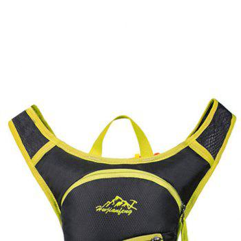 Nylon Waterproof Arrow Pattern Backpack -  YELLOW