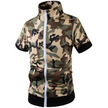 Short Sleeve Camo Stand Collar Hoodie