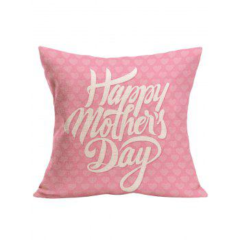 Happy Mother's Day Pillow Case