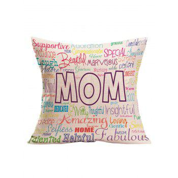 Mother's Day Gift Letter Pattern Pillow Case