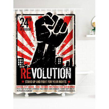 Revolution Fist Punch Waterproof Polyester Bath Curtain