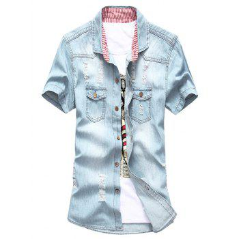 Ripped Short Sleeve Denim Shirt