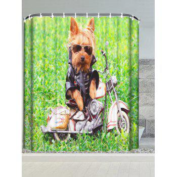 Puppy Motorcycle Polyester Waterproof Bath Curtain
