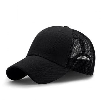 Breathable Mesh Panel Outdoor Baseball Hat