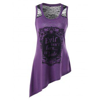 Plus Size Sleeveless Lace Insert Asymmetric T-Shirt
