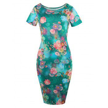 Short Sleeve Floral Midi Dress