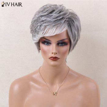 Siv Hair Layered Colormix Straight Side Bang Short Human Hair Wig