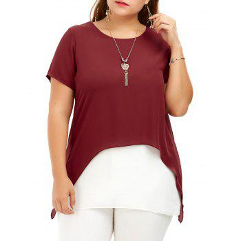 Chiffon Plus Size Layered Tunic Top with Necklace