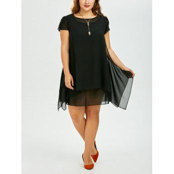 Plus Size Layered Chiffon Asymmetric Dress