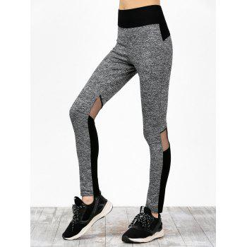 Mesh Panel Color Block High Waisted Sweatpants