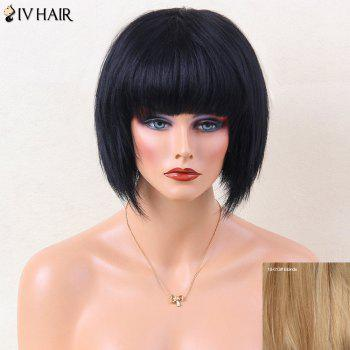 Siv Hair Straight Thick Bob Full Bang Human Hair Wig