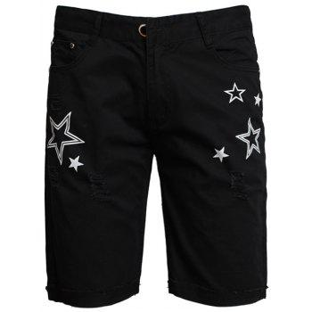 Star Print Zipper Fly Shorts