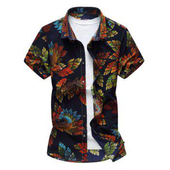 All Over Patterned Print Casual Shirt